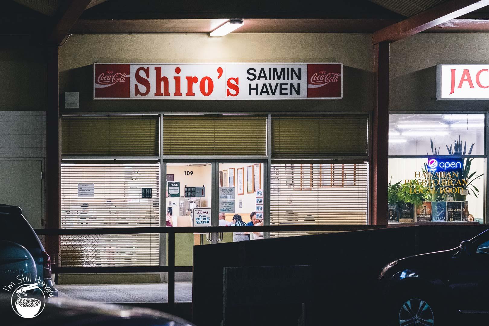 Shiro's Saimin Haven Hawaii