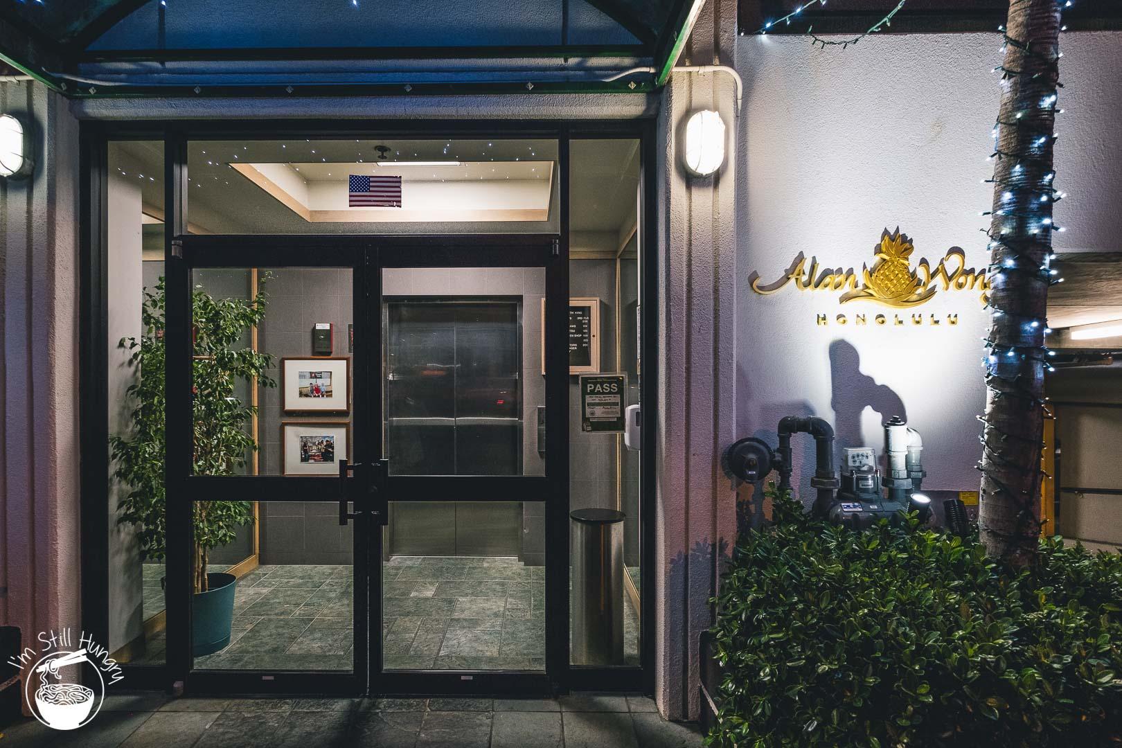 Alan Wong's Honolulu