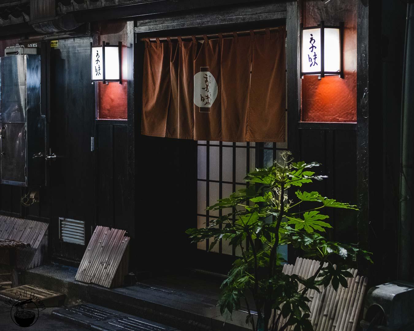 Kyoaji