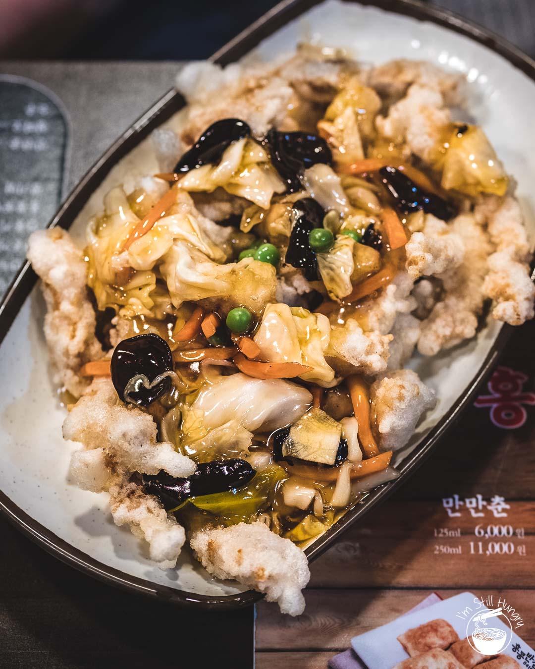 Hong Kong Banjum 0410 Plus