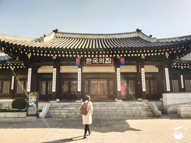 Korea House Seoul