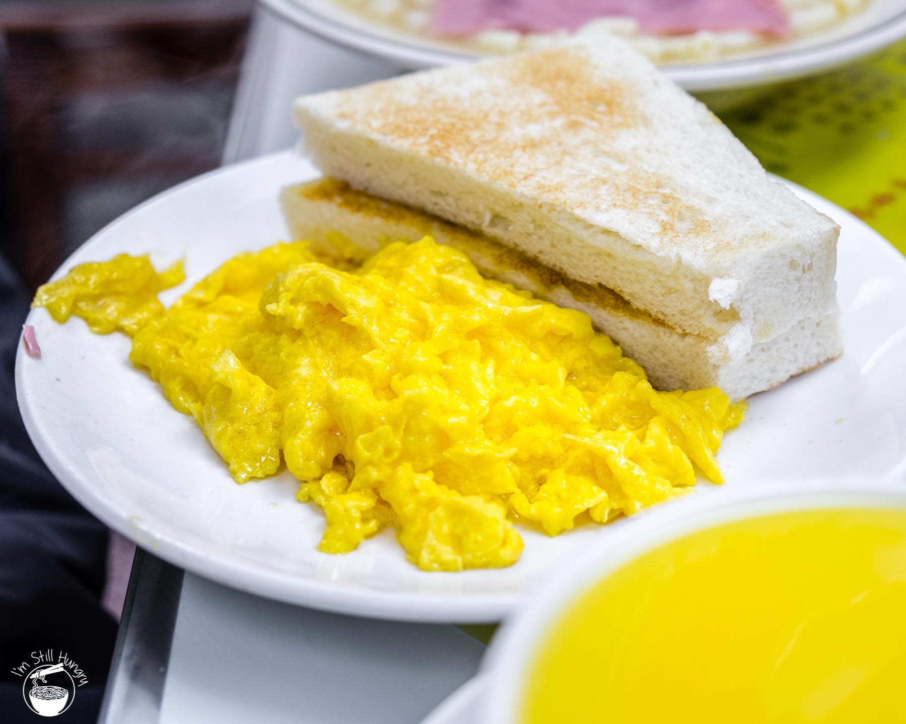 Australia Dairy Company Toast w/scrambled egg on the side