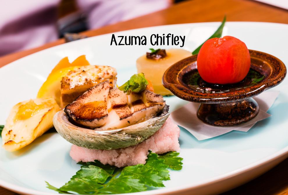 Azuma Chifley Cover