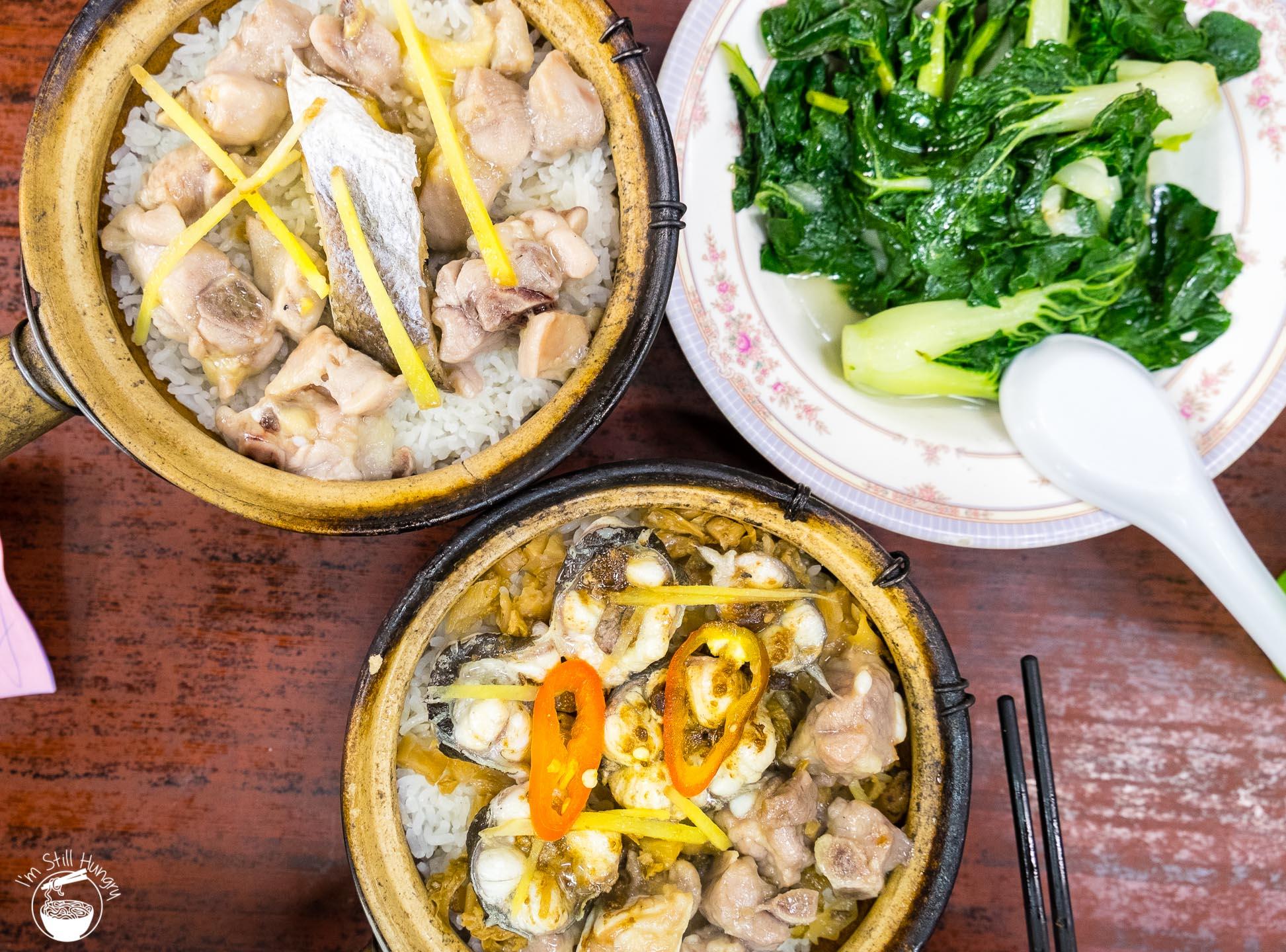 Four Seasons Claypot Rice Hong Kong