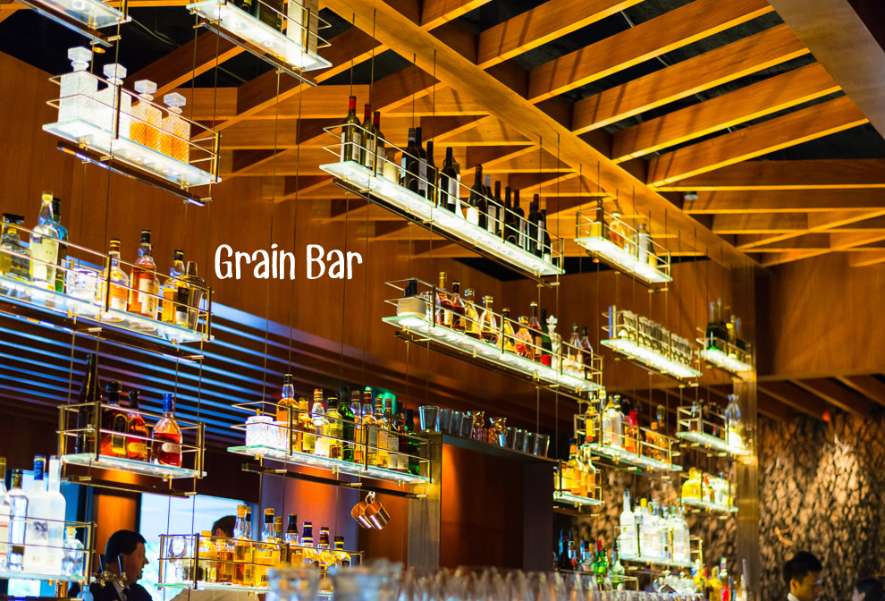 Grain Bar 2 Cover