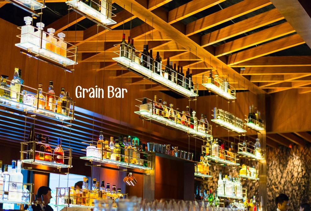 Grain Bar 2 Cover