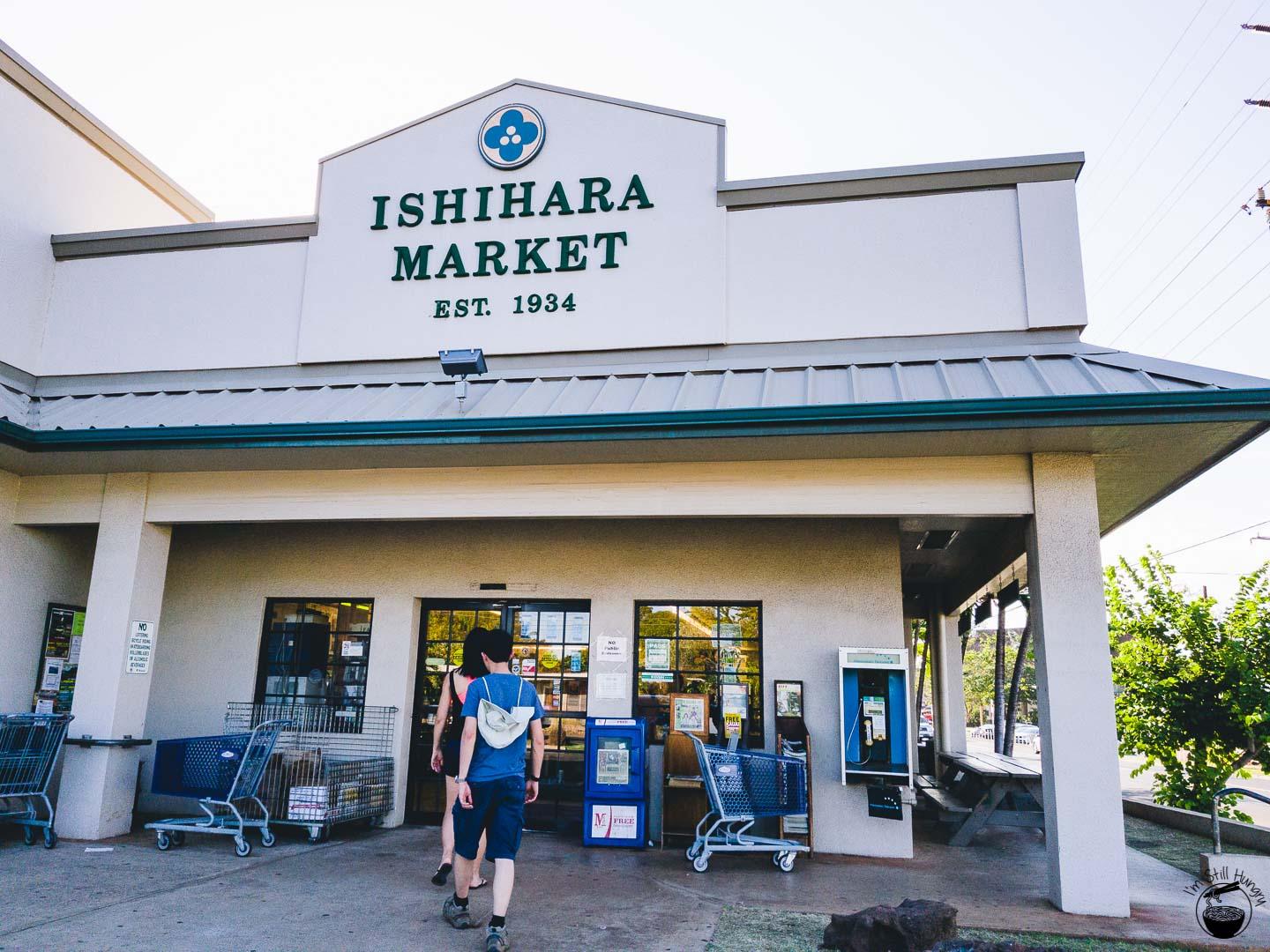 Ishihara Market Poke