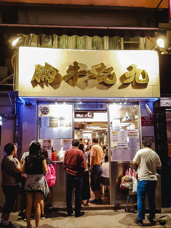 Kau Kee Hong Kong Kau Kee shop frontage