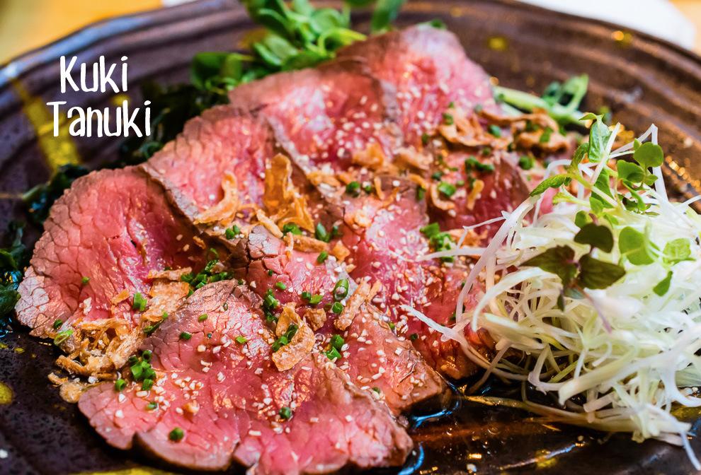 Kuki Tanuki Cover