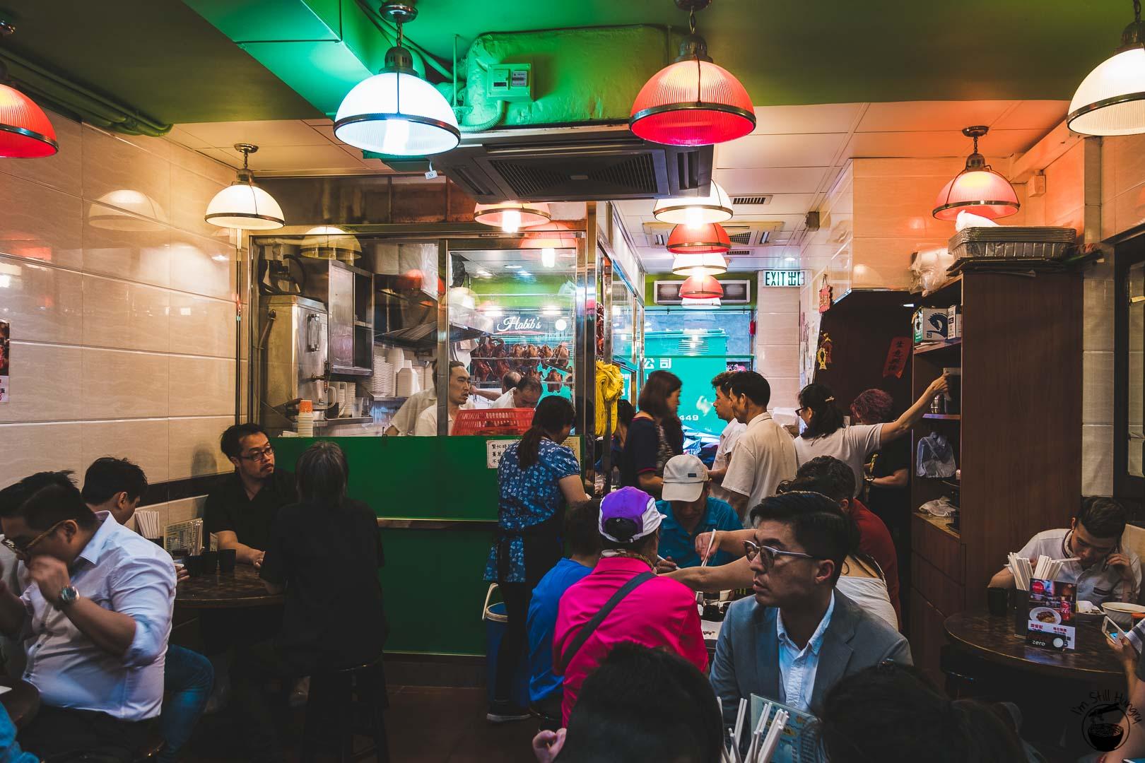 Kwan Yu Roast Meat Hong Kong