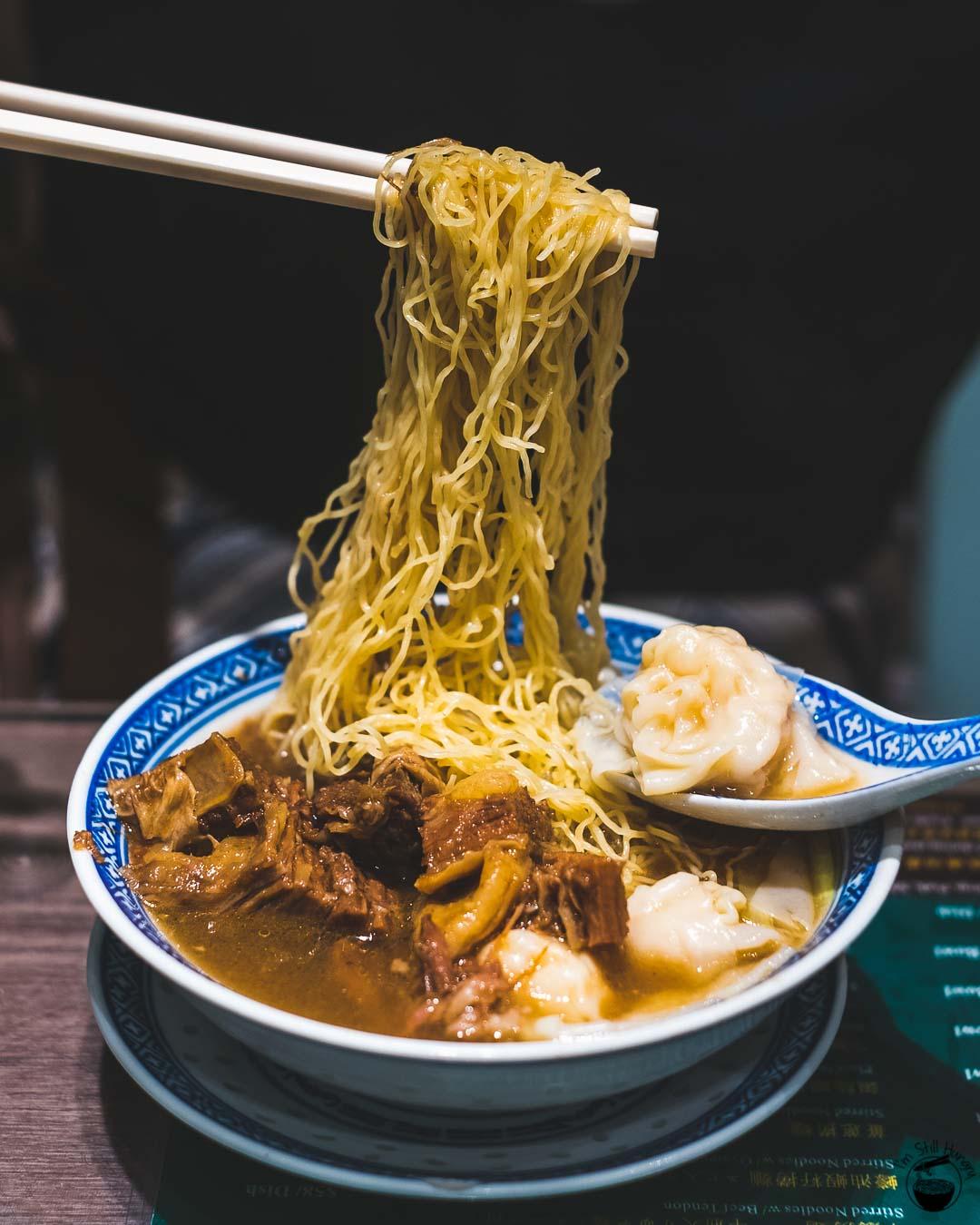 Mak's Noodle Hong Kong Beef brisket & wonton noodles