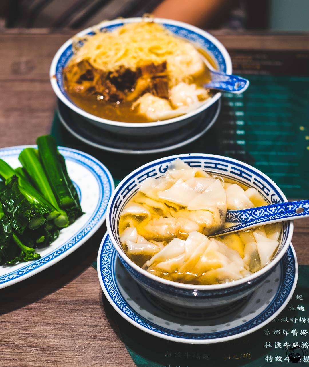Mak's Noodle Hong Kong Prawn wonton noodle & Chinese broccoli in oyster sauce