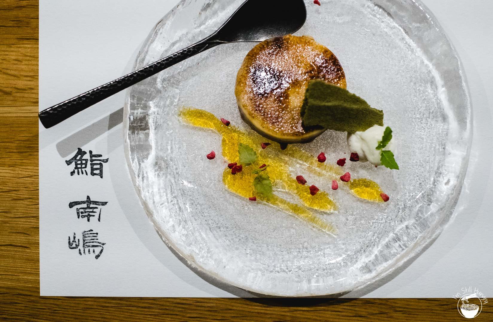 Minamishima Melbourne Azuki brulee, matcha meringue, dried raspberry, caramel