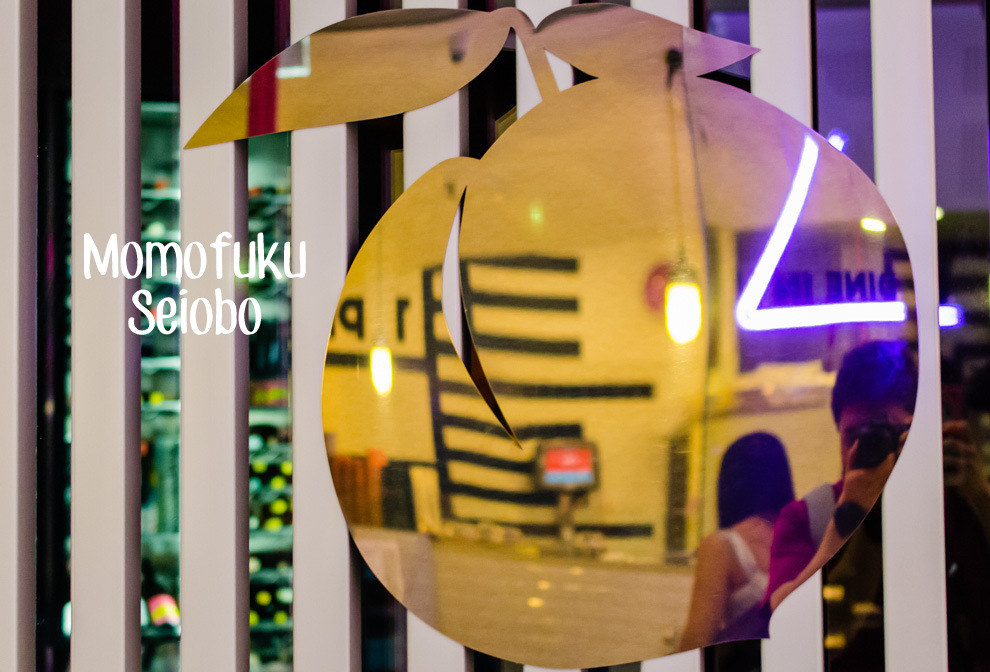 Momofuku 2 Cover