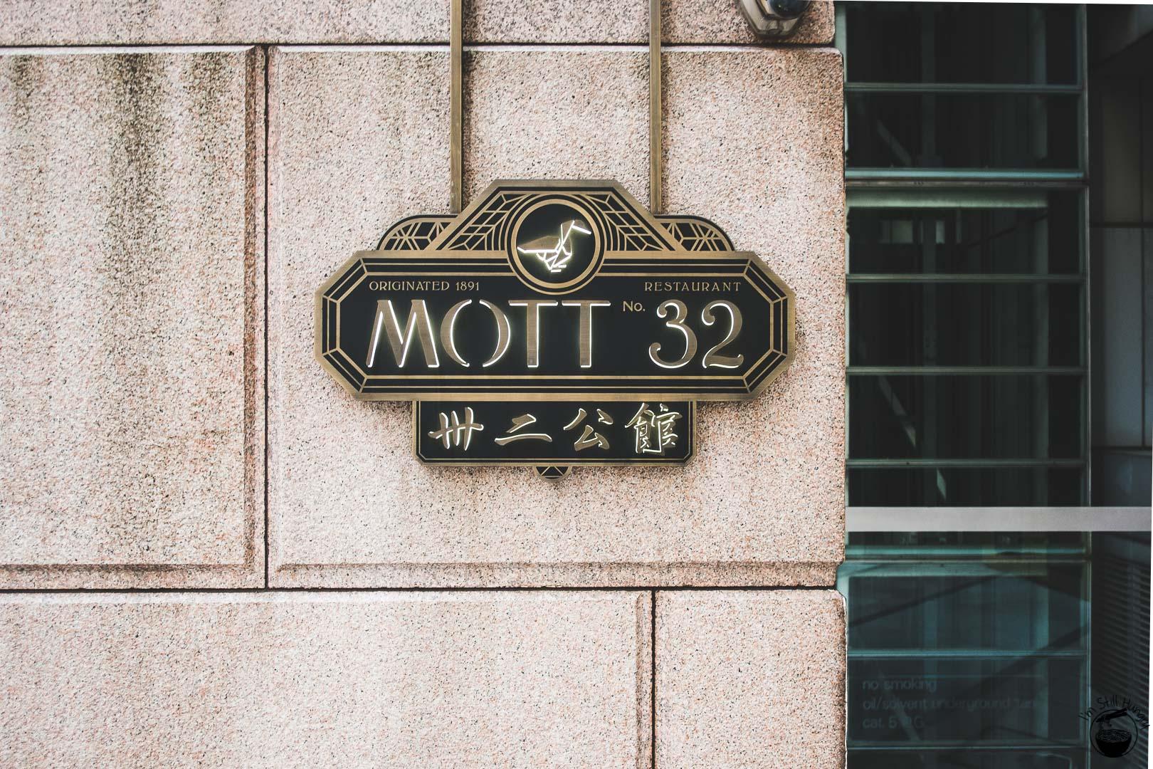 Mott 32 Hong Kong Peking Duck