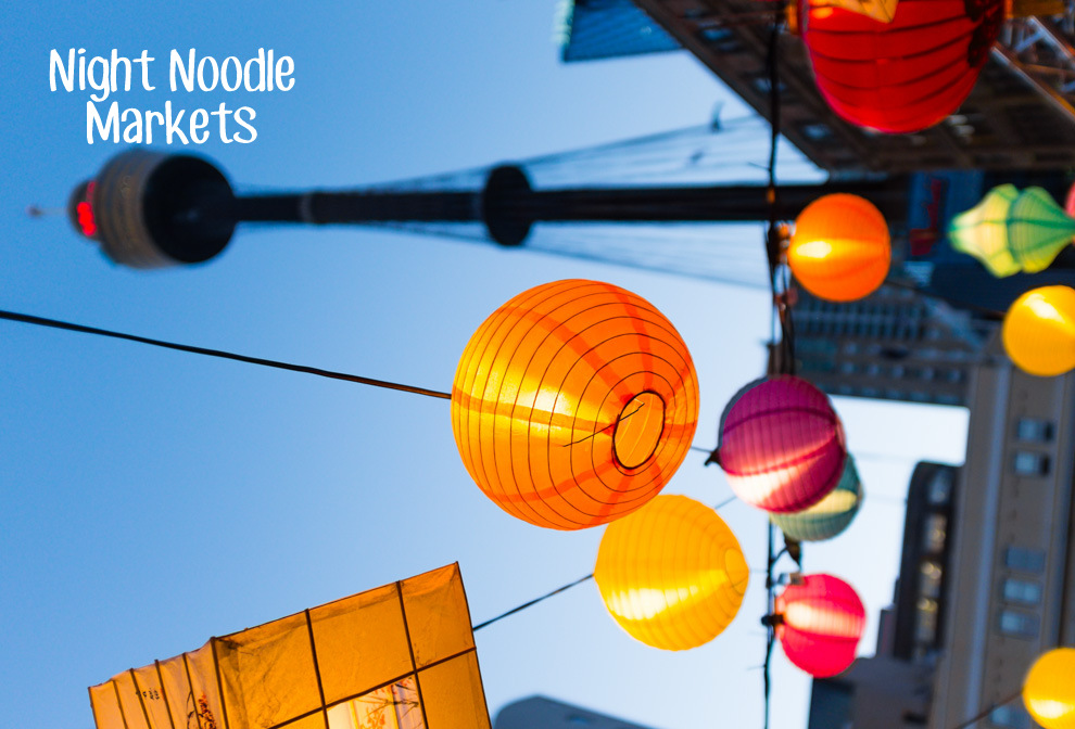Night Noodle Markets 2013 Cover
