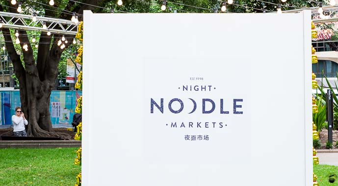 Sydney Night Noodle Markets 2015