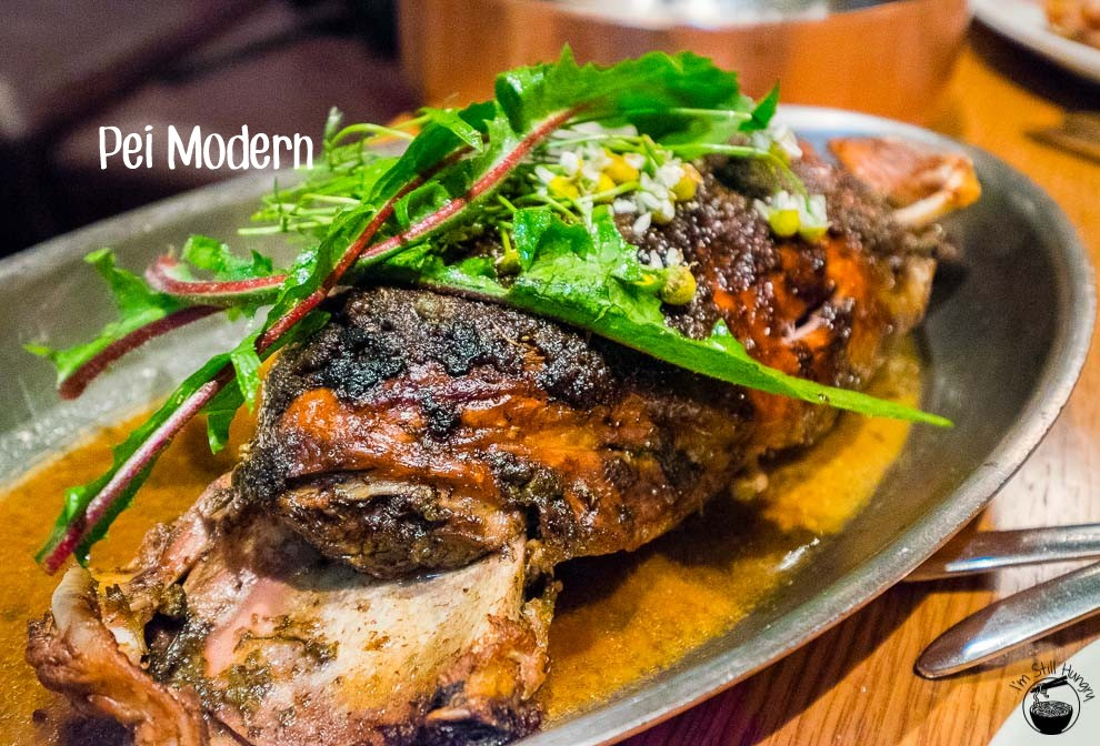 Pei Modern | Four Seasons Sydney