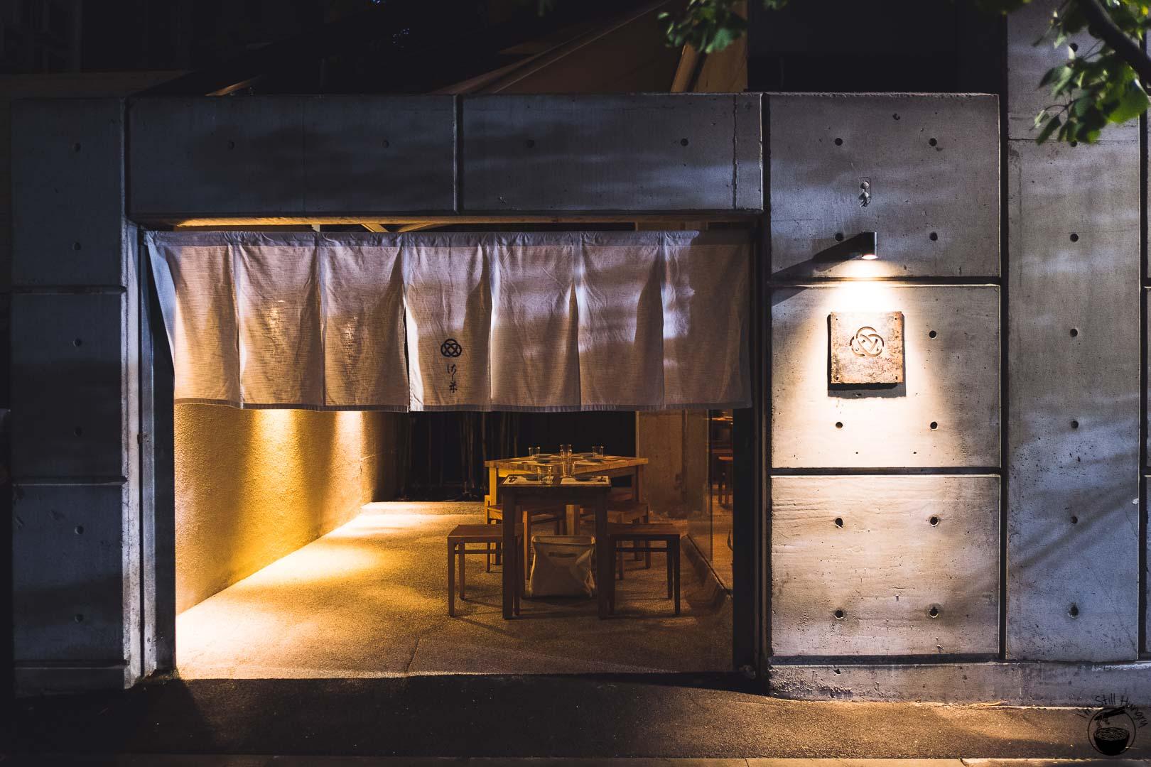 Restaurant Sasaki Surry Hills-2