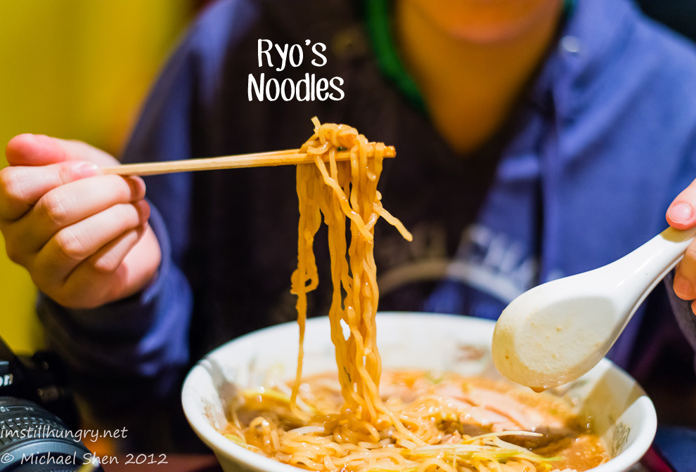 Ryo's Noodles Cover