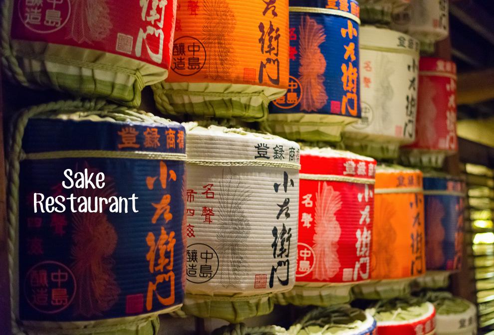 Sake Restaurant Cover