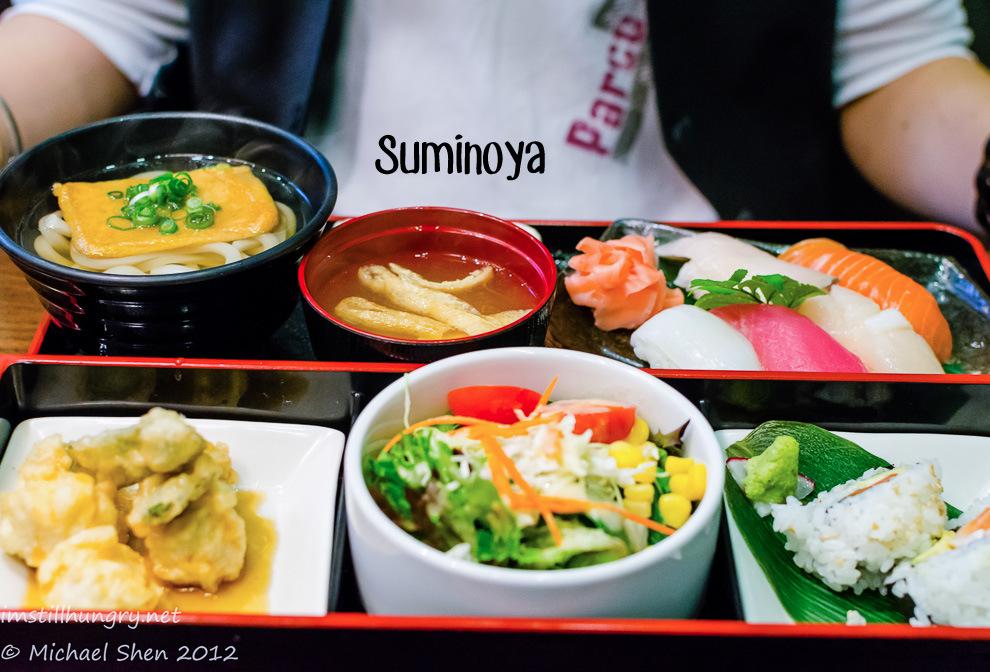 Suminoya Cover