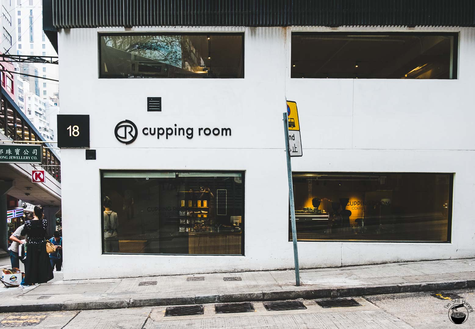The Cupping Room-2