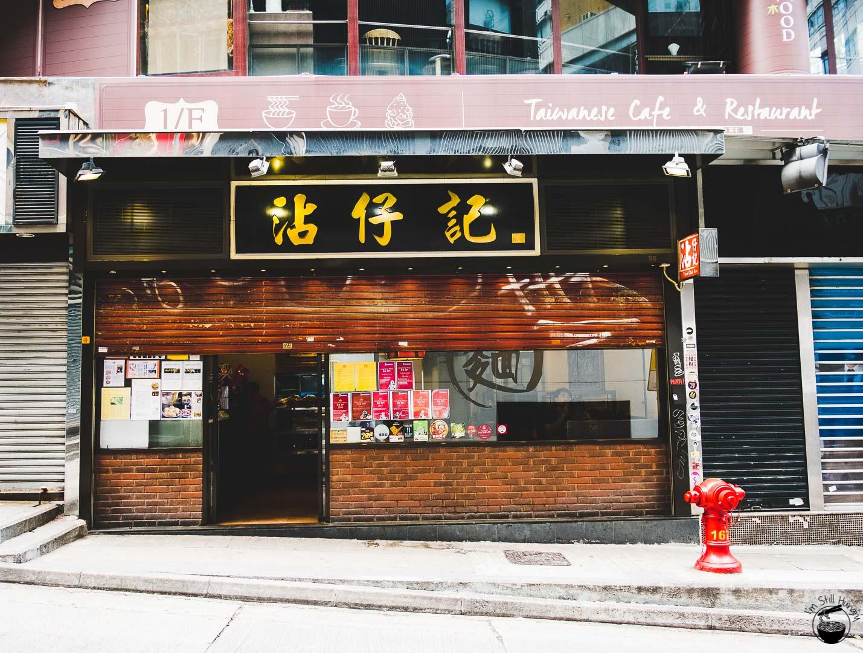 Tsim Chai Kee Hong Kong