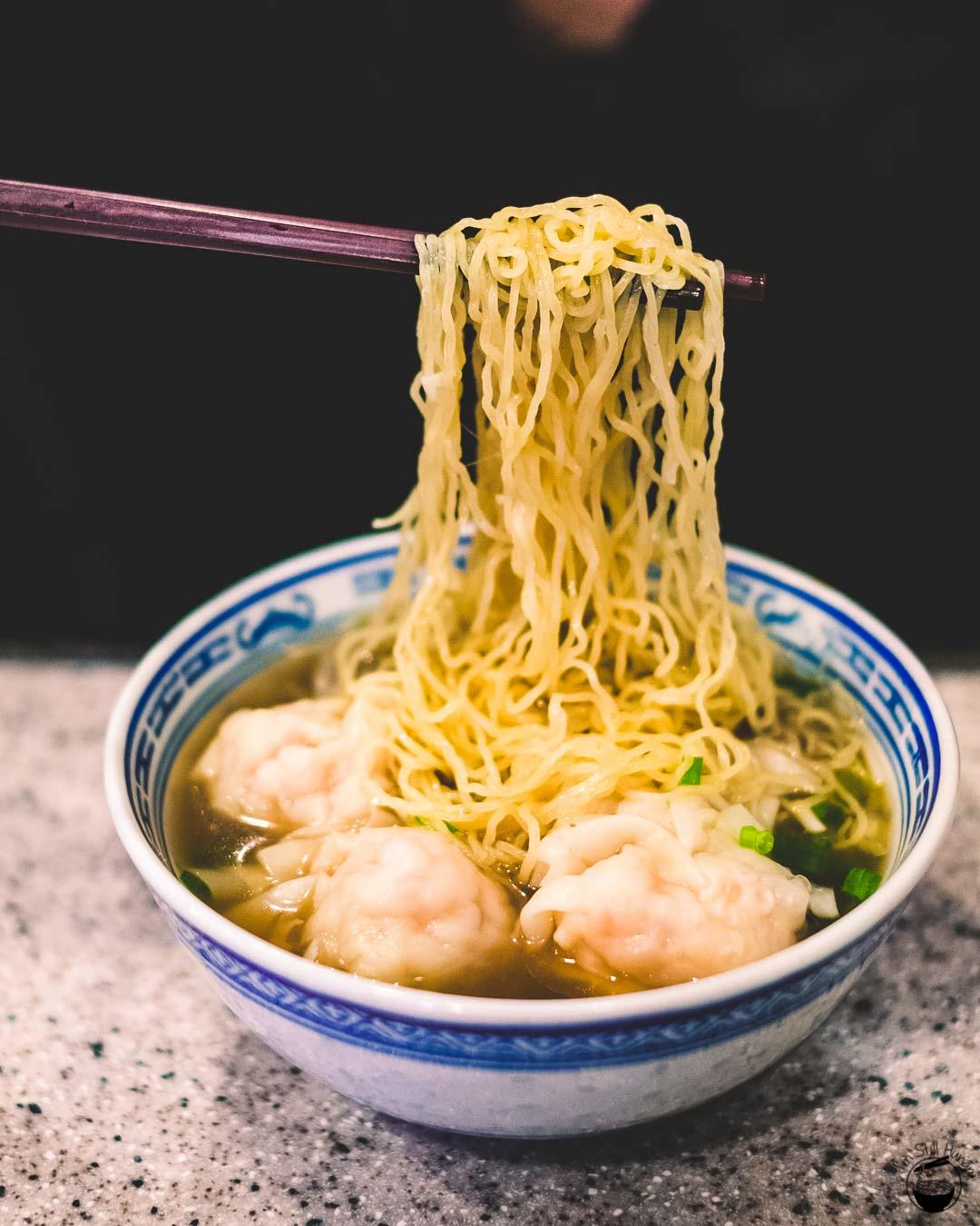 Tsim Chai Kee Hong Kong King prawn wonton noodles