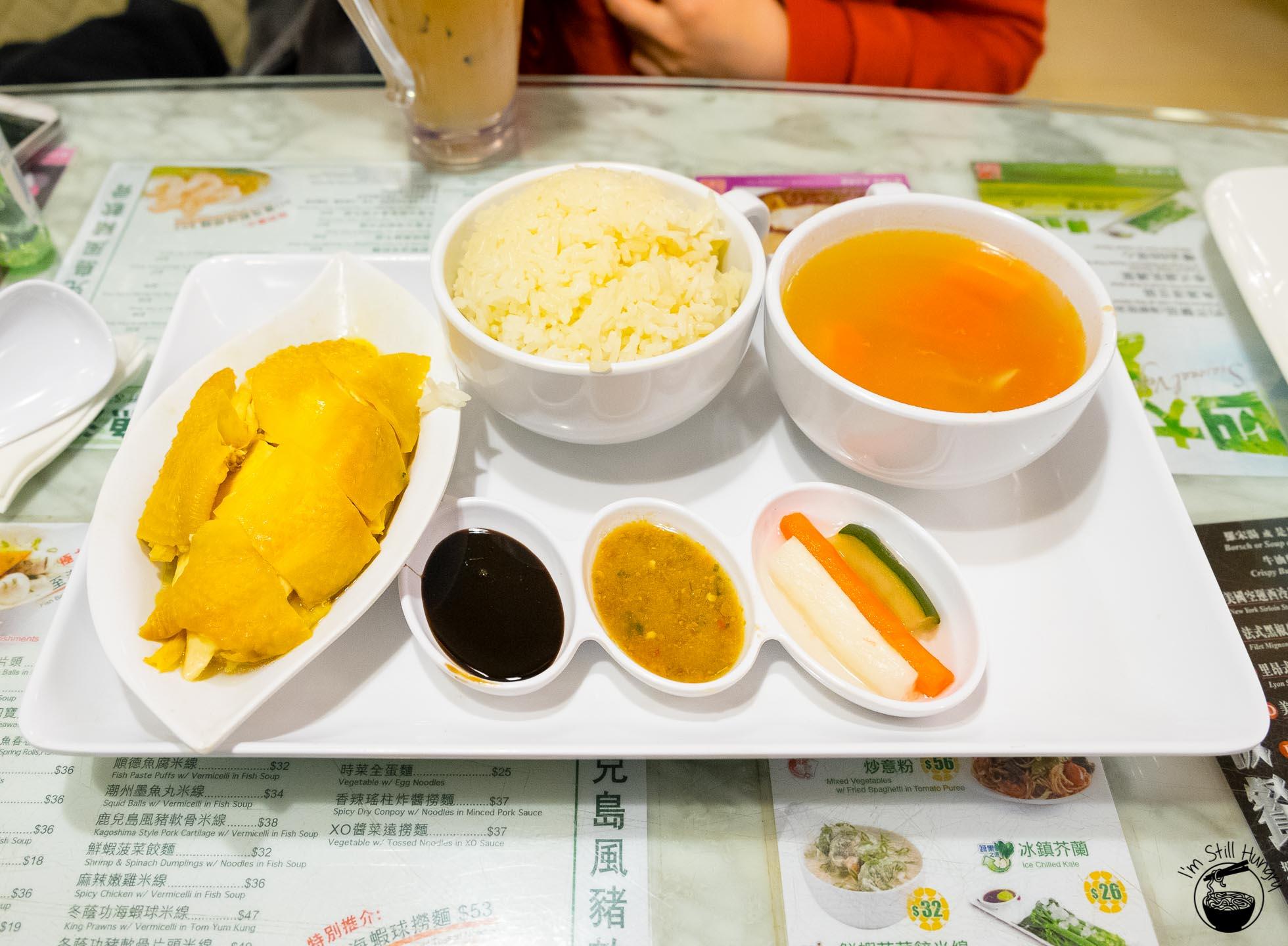 Tsui Wah Hong Kong Hainan chicken rice set...you can give this one a pass
