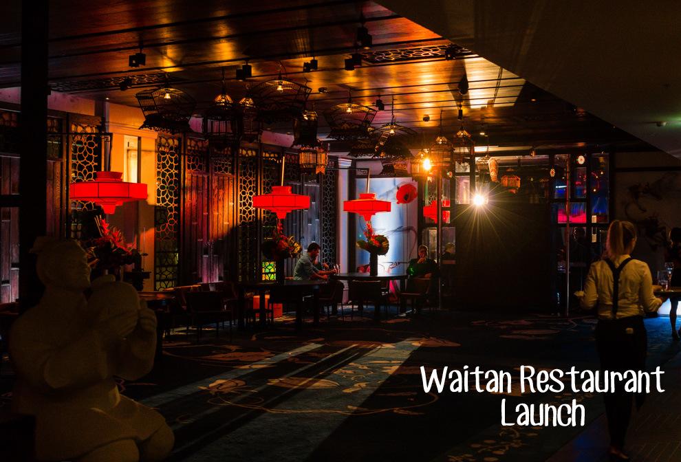 Waitan Launch Cover