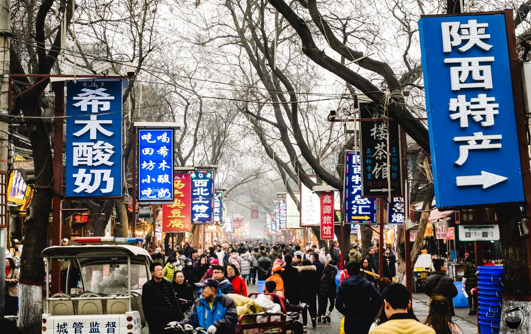 Hui Min Jie Xi'an Muslim Street Food