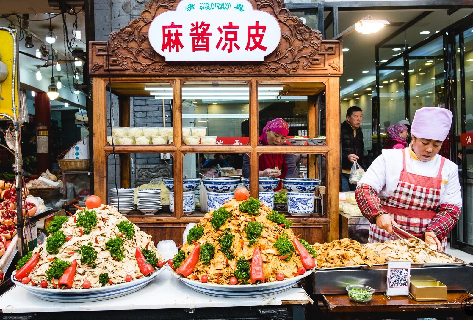 麻酱凉皮 (ma jiang liang pi) Hui Min Jie Xi'an Muslim Street Food