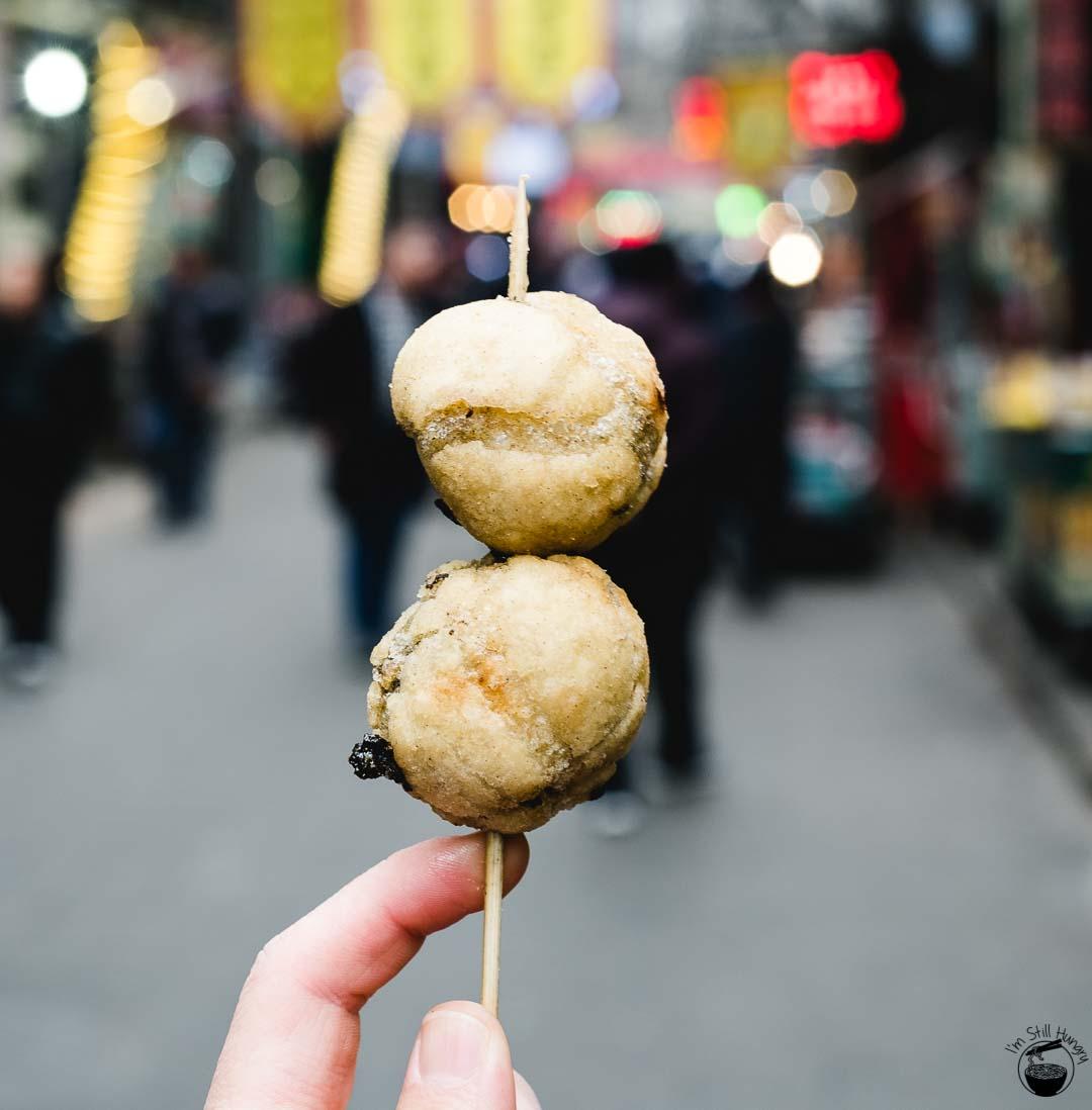 油炸元宵 (you zha yuan xiao) Hui Min Jie Xi'an Muslim Street Food