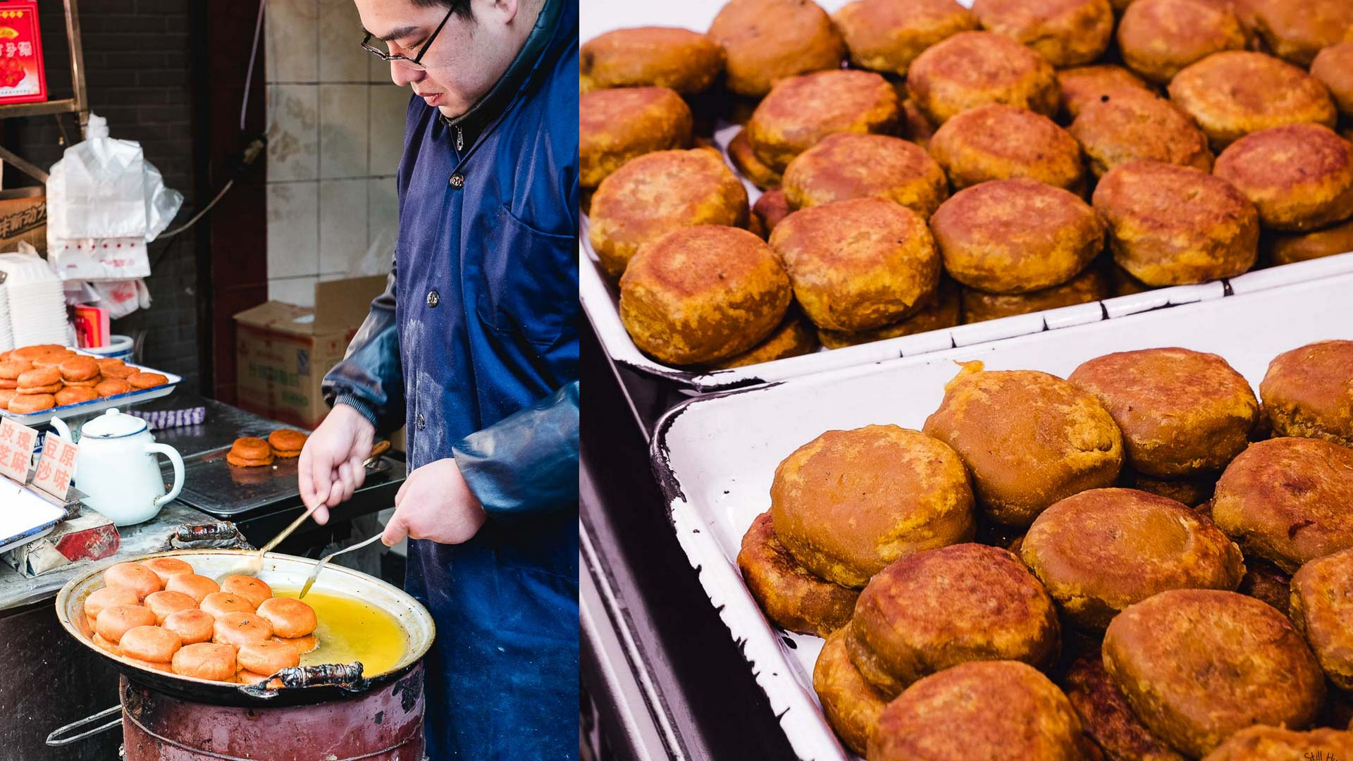 柿子饼 (shi zi bing) Hui Min Jie Xi'an Muslim Street Food