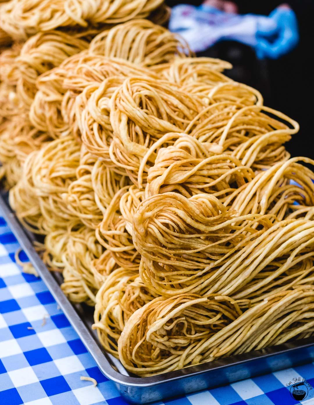 馓子 (san zi) Hui Min Jie Xi'an Muslim Street Food