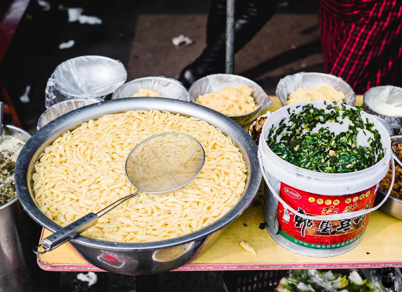 鱼鱼儿 (yu yu er) Hui Min Jie Xi'an Muslim Street Food