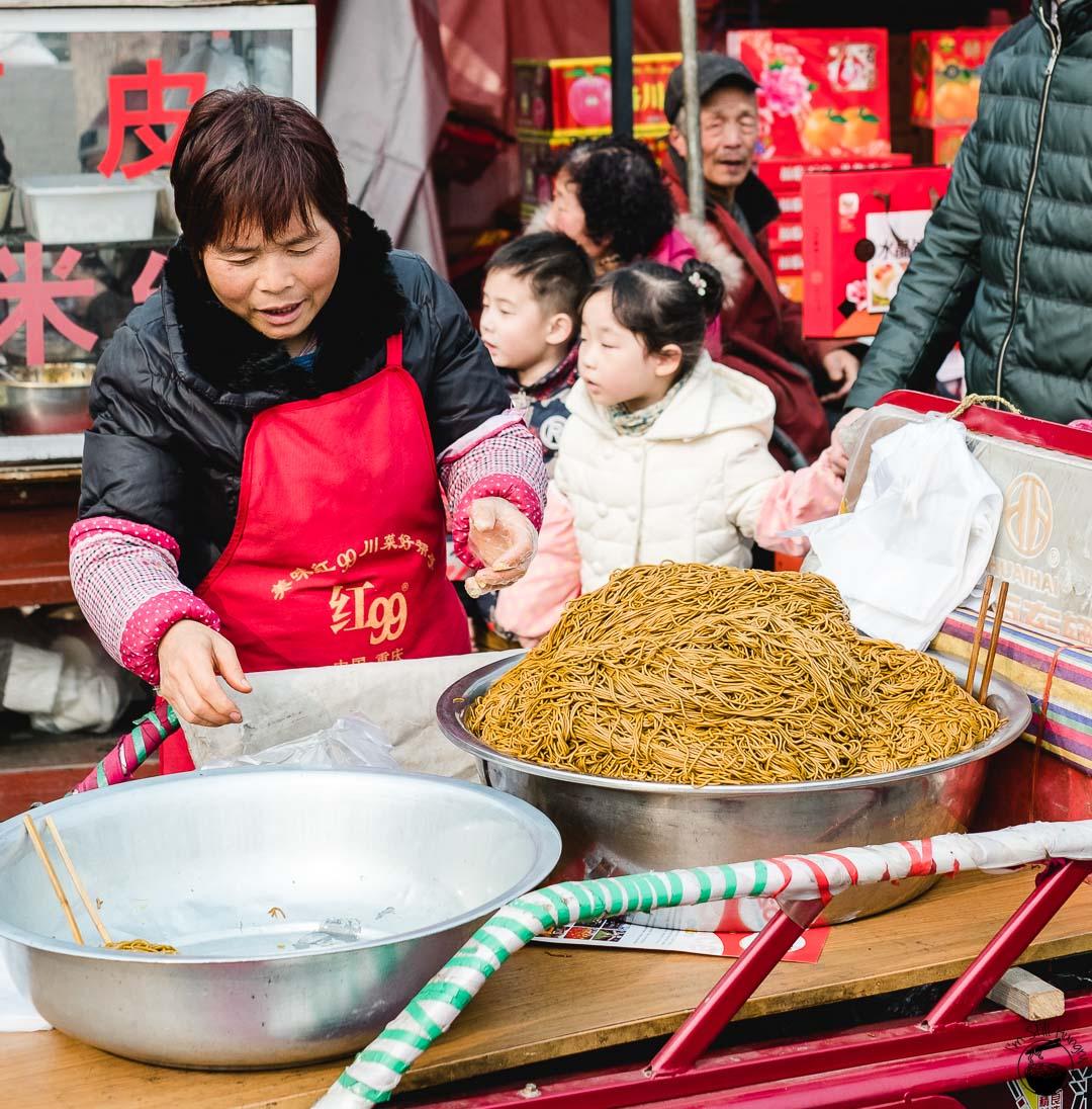 饸饹 (he luo) Hui Min Jie Xi'an Muslim Street Food