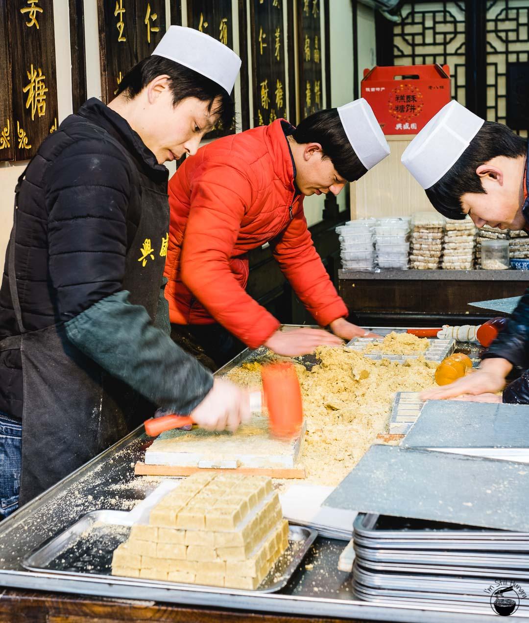 花生糖 (hua sheng tang) Hui Min Jie Xi'an Muslim Street Food