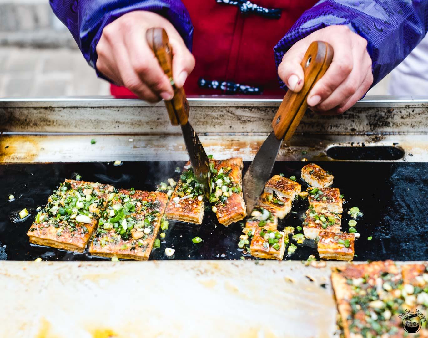铁板香辣豆腐 (tie ban xiang la dou fu) Hui Min Jie Xi'an Muslim Street Food