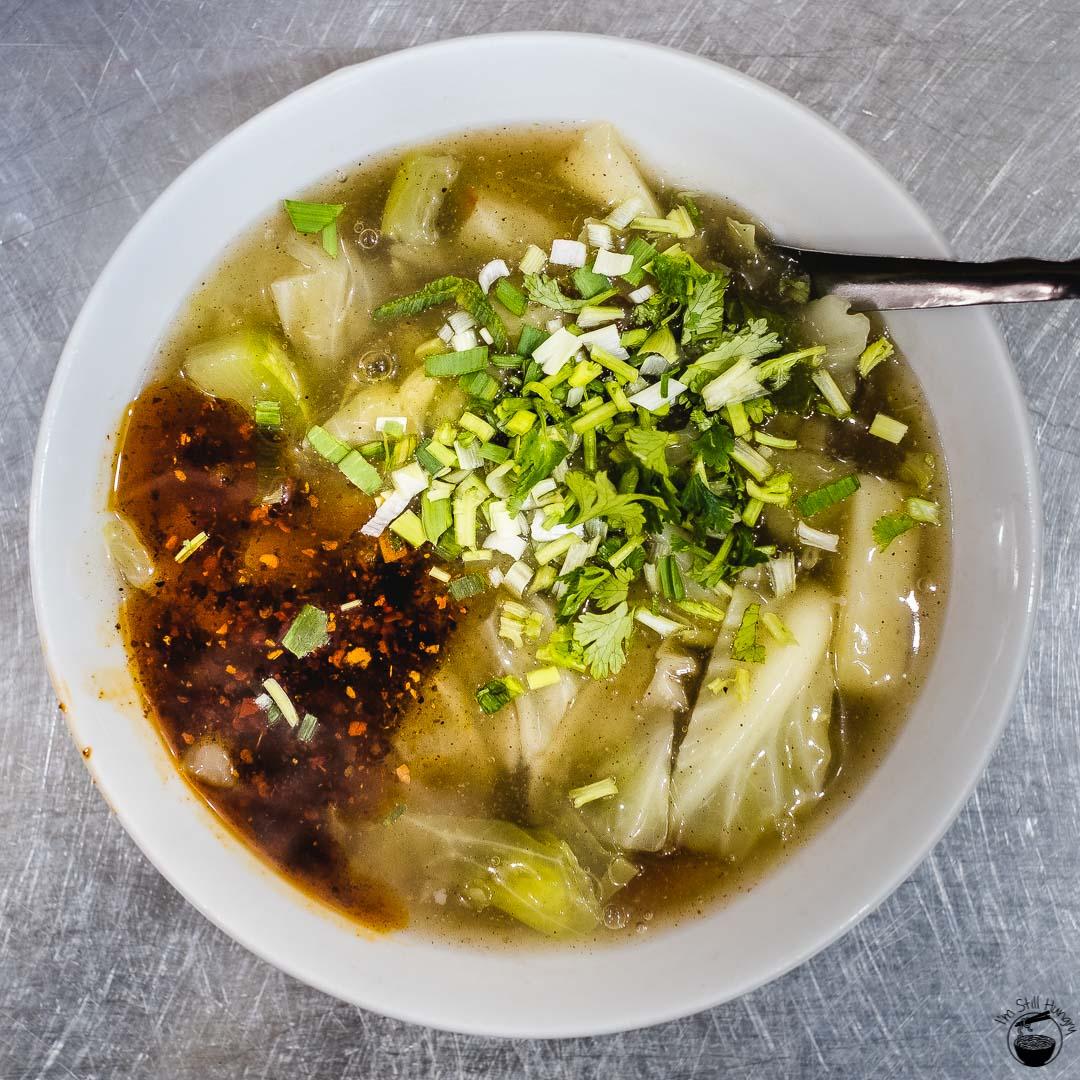 胡辣汤 (hu la tang) Hui Min Jie Xi'an Muslim Street Food