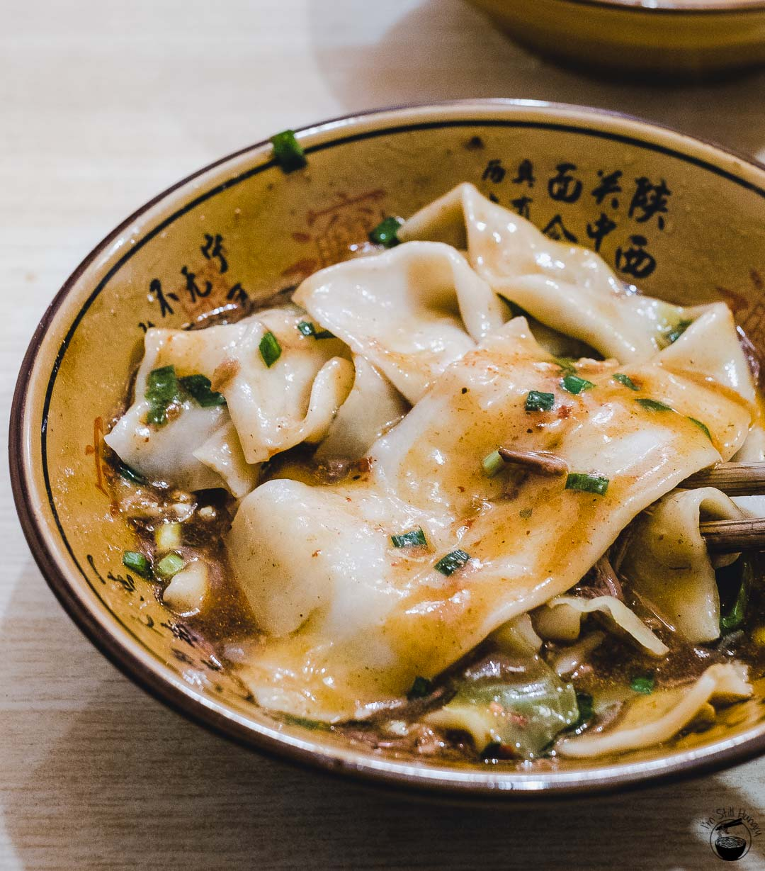 Biang biang mian Hui Min Jie Xi'an Muslim Street Food