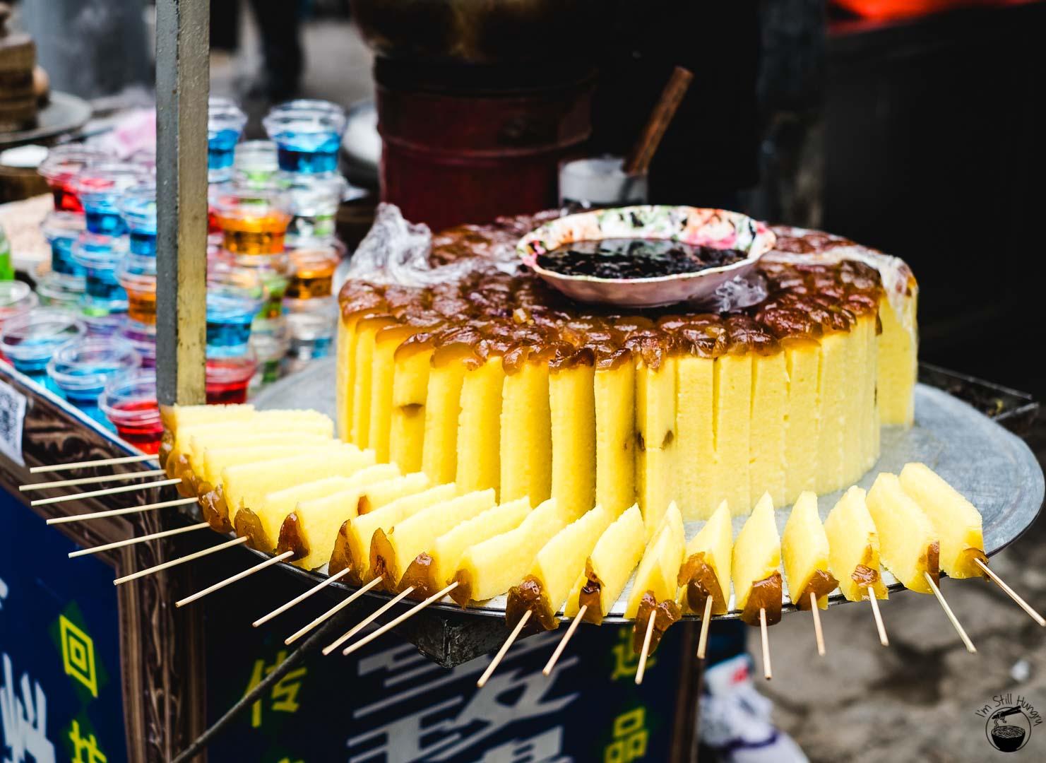 桂花糕 (gui hua gao) Hui Min Jie Xi'an Muslim Street Food
