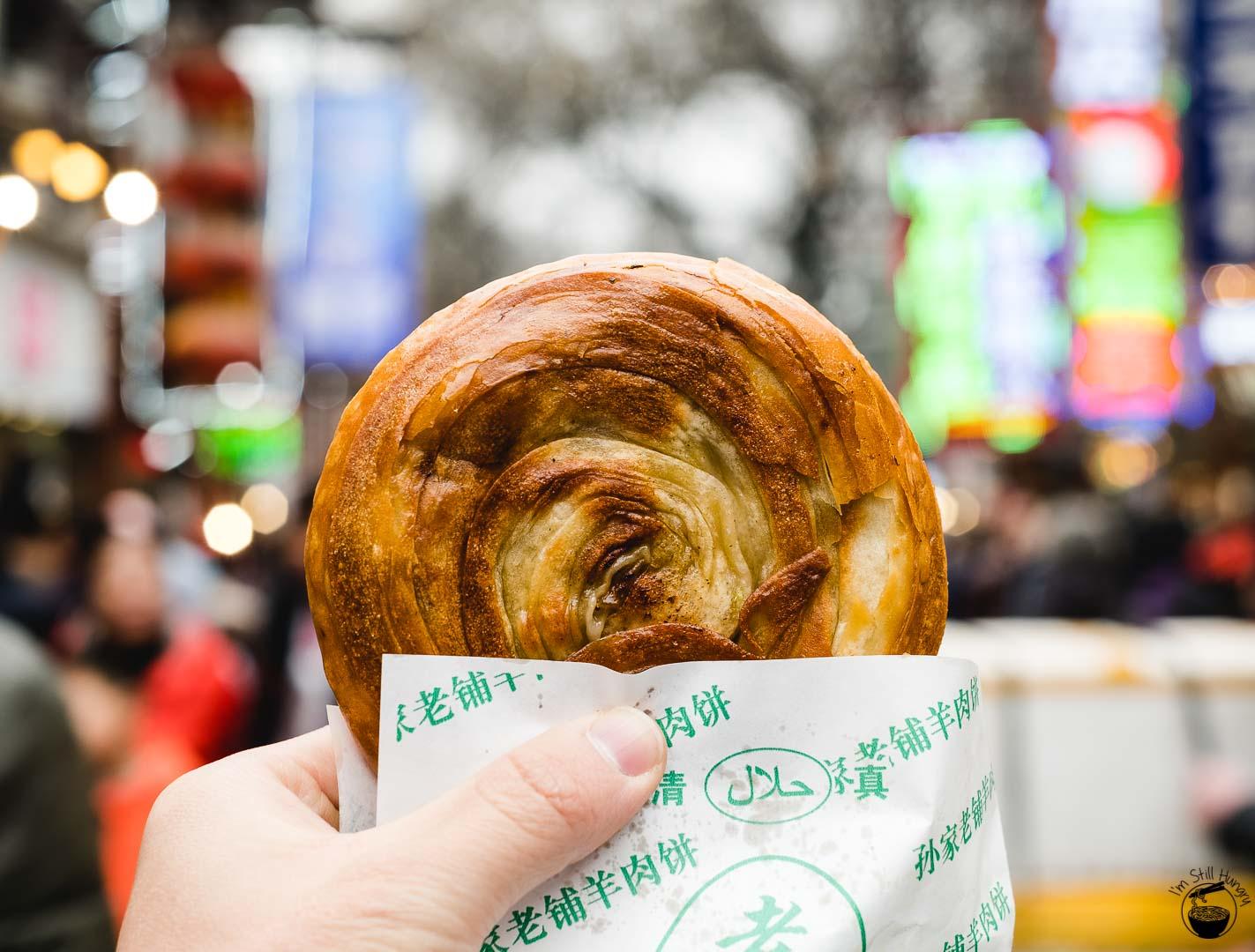 肉饼 (rou bing) Hui Min Jie Xi'an Muslim Street Food