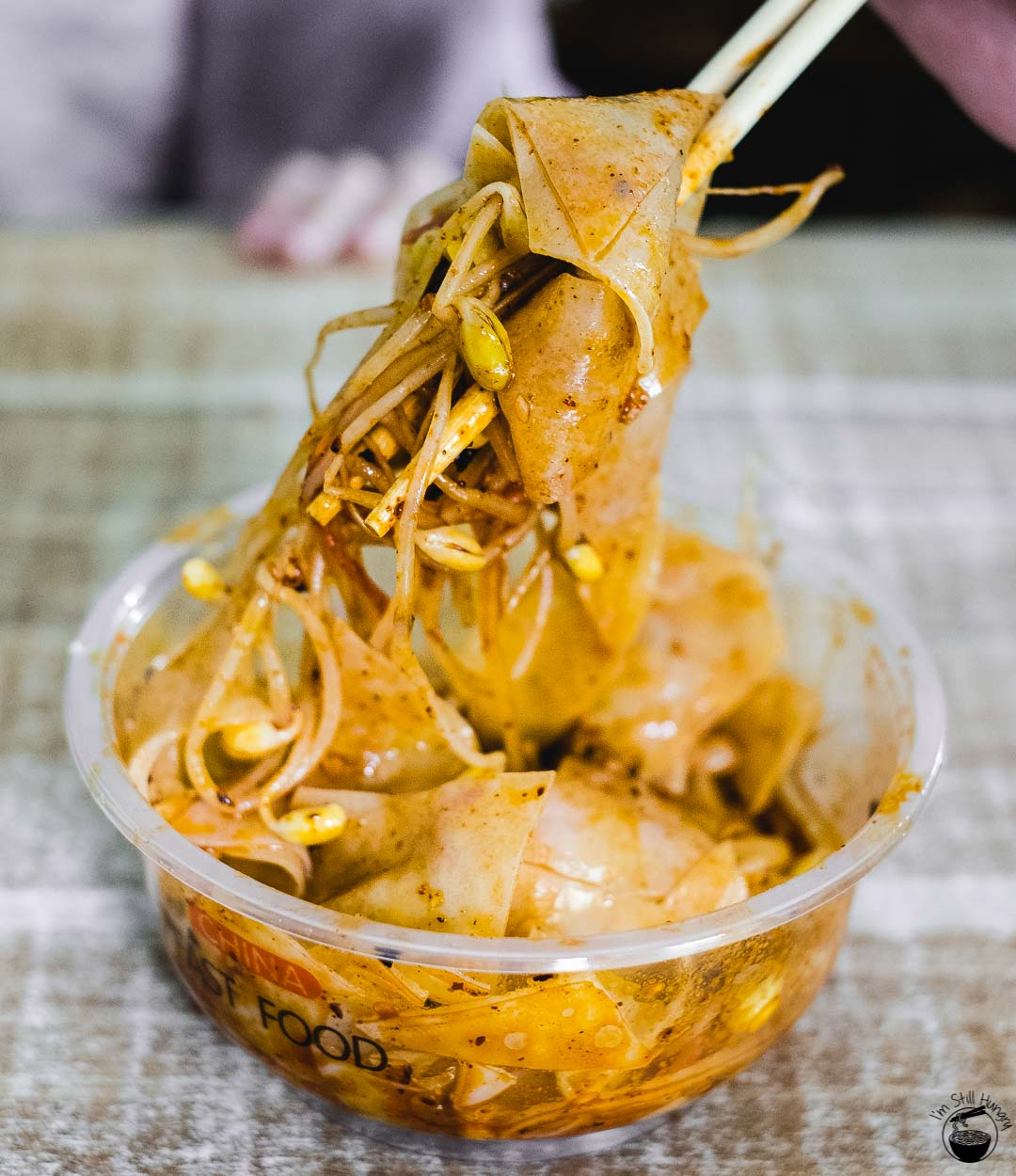 面皮 (mian pi) Hui Min Jie Xi'an Muslim Street Food