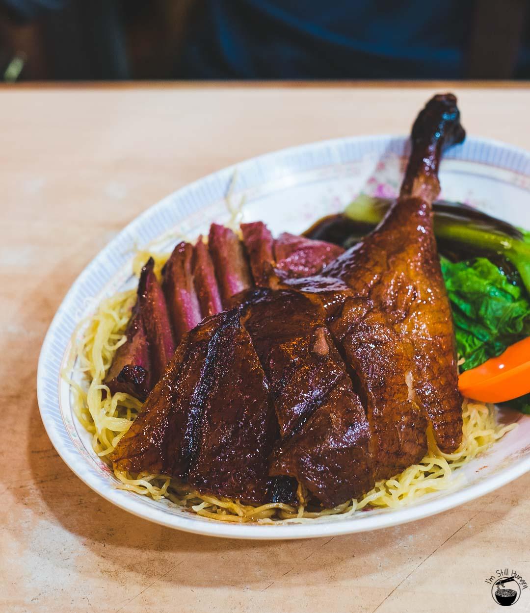 Yat Lok Roast Goose Hong Kong Roast goose w/BBQ pork + veg set